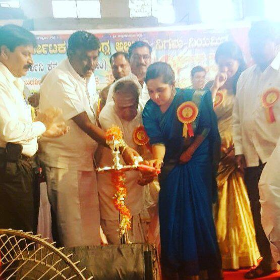 Inauguration Samagraabhivrudhi Trust