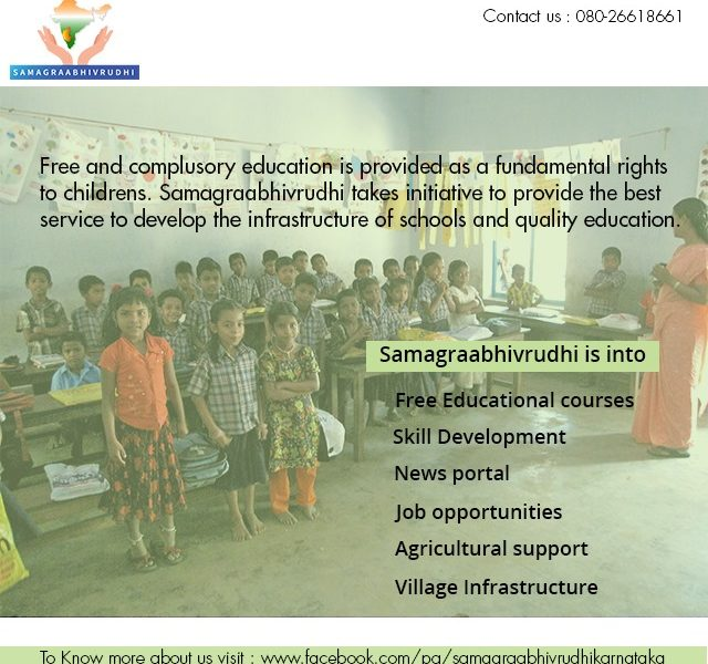 Samgraabhivrudhi is into Free Educationl Cources