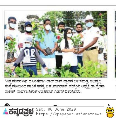 Taking a Initiative Charge to save the nature in the cause of world environment day. A distributing plants to all the sectors of government by Dr. Sneha Rakesh